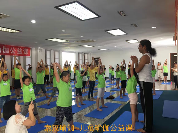 Kids Yoga Camp, Zhangzhou, Fujian